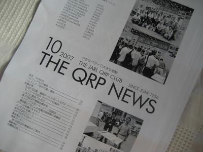 Qrp_news