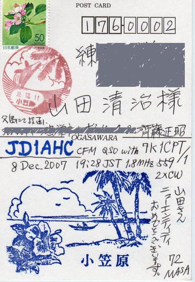 Jd1ahc1