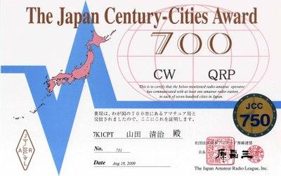 Jcc750