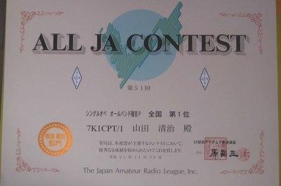 All_ja