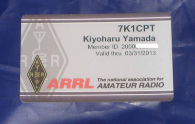 Arrl_card