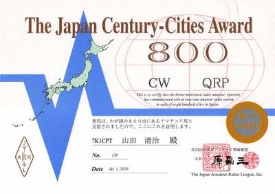 Jcc800
