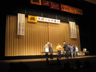 Chiba1