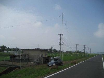 Namegata