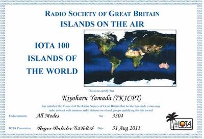 Iotacc1003304