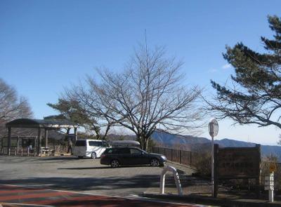 Hinohara