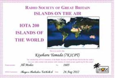 Iotacc2001605