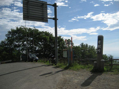 Arima01