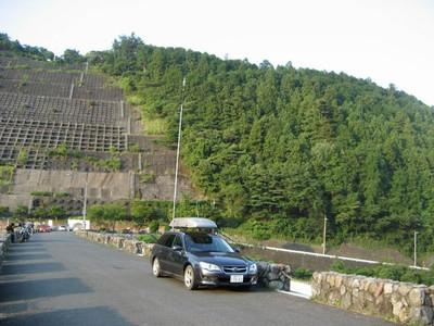 Naguriko02