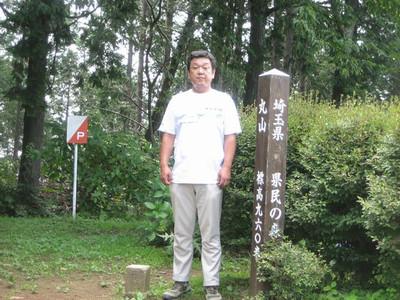 Mauyama