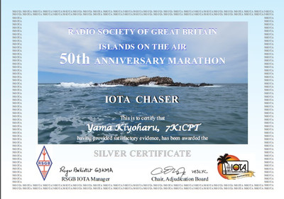 Iota_marathon