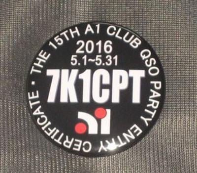 2016_badge