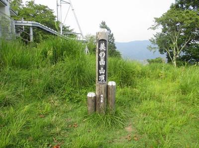 Img_1565_minoyama