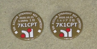 2020a1c-st-badge