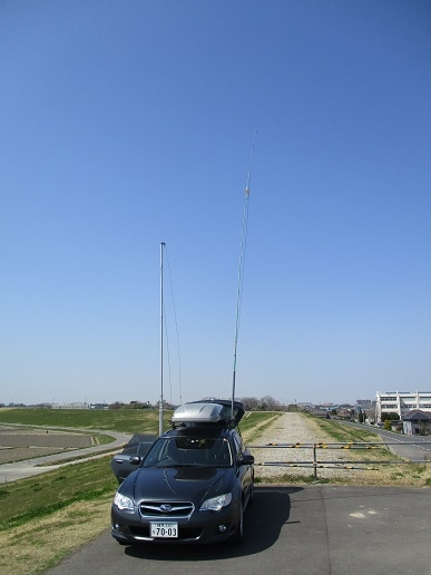 Roof-7mhz
