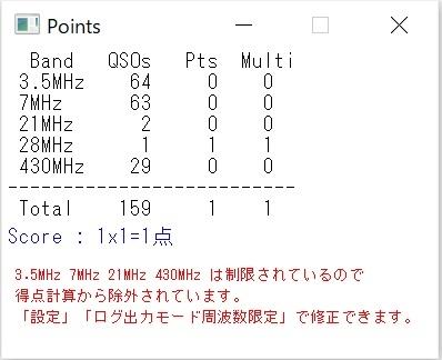 Xpo-point2